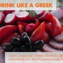 Ouzo: Drink Like a Greek