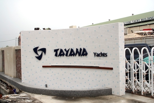 Tayana Yachts, one of the other JYI partners